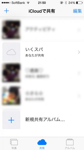 iCloud04