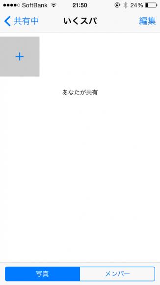 iCloud05