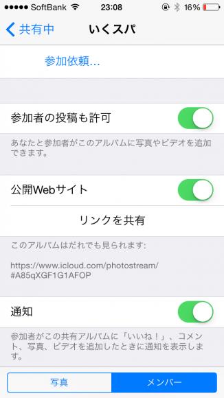 iCloud06