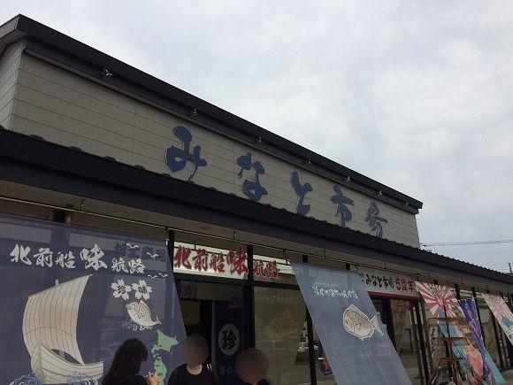 kaisen-ichiba_10