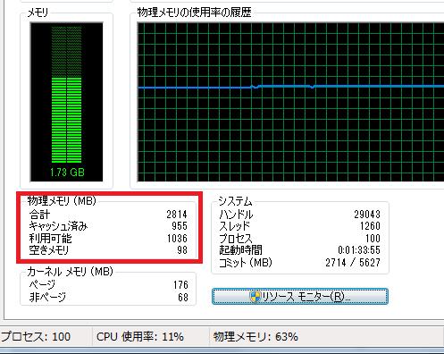 memory_10