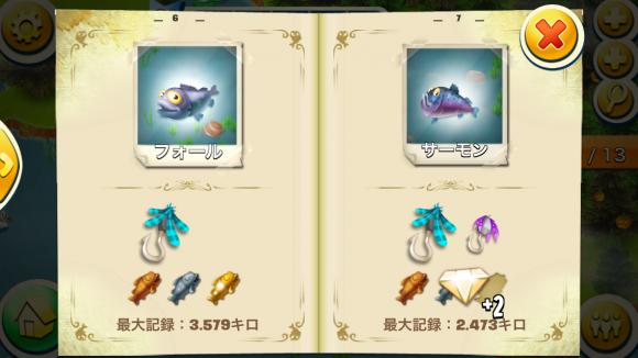 diamond_10