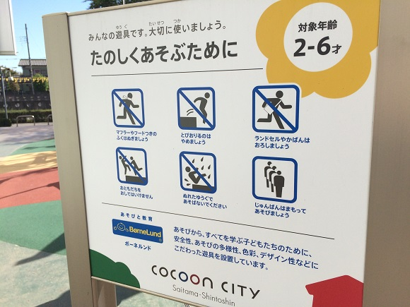 cocoon1_02