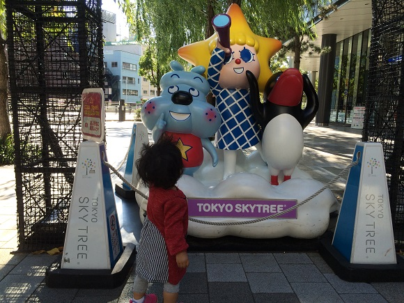 skytree_20